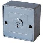 cerradura eléctrica CCGT2